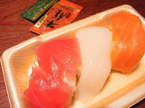 R1154936 ローソンの寿司「お試しにぎり 3カン」玉子がサーモンに!