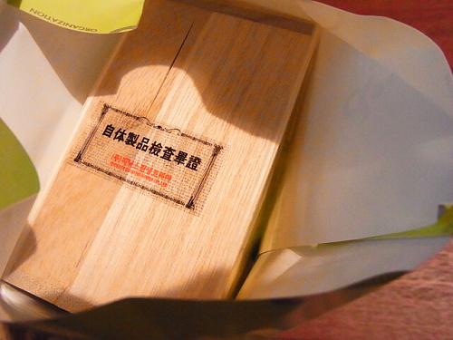R1155190 [韓国土産]夫がマンドレイク買ってきたと思ったら、高麗人参茶だった