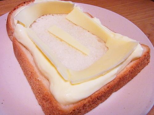 R1155247 ラピュタパンと呼ばれ親しまれている食パンアレンジレシピを夏休み前に練習した母は私です