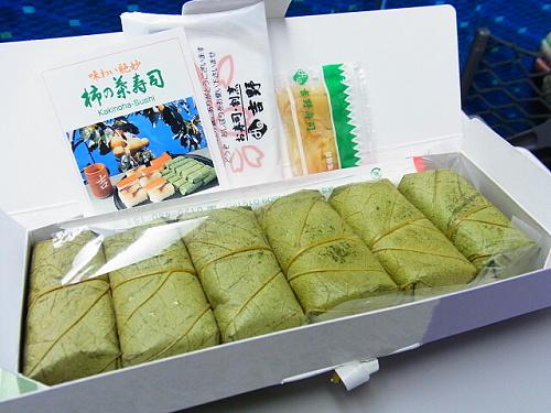 R1155815 新幹線で食べた柿の葉寿司