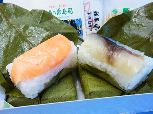 R1155816 新幹線で食べた柿の葉寿司