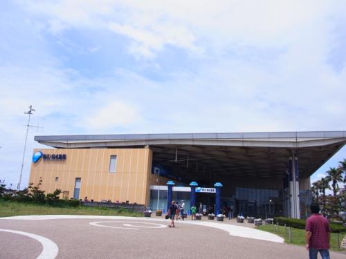 R1156167 はじめての、神奈川「新江ノ島水族館」