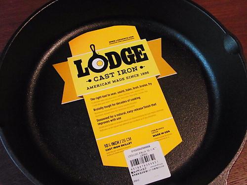 R1156750 LODGE(ロッジ)のキャストアイアンがヒシヒシ伝わるフライパンで焼きなす作った
