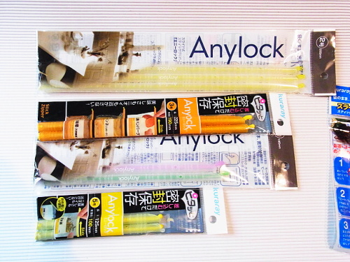 R1156801-1 Anylock(エニーロック)