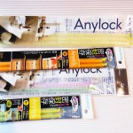Anylock(エニーロック)で密封保存する。これがあると便利だな