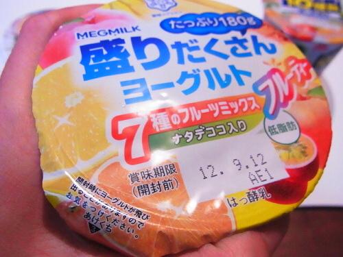 雪印 7種のフルーツミックス