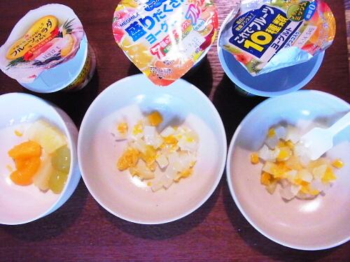 R1157308 果物どっさり!フルーツ入りヨーグルト3種類を食べ比べた