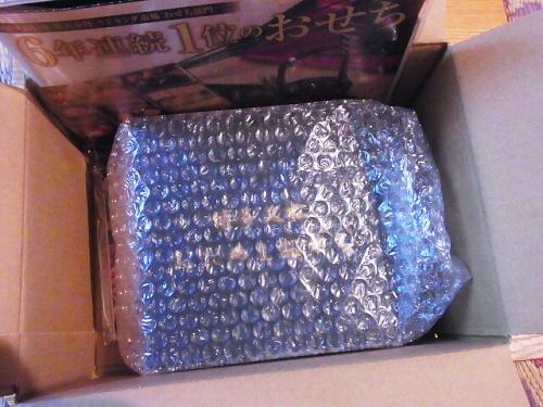 R1157410 2013年版博多久松おためしおせちが届いた。食べた感想。