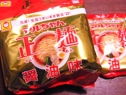 R1157537 マルちゃん 正麺(インスタントラーメン)が美味すぎて感動しました