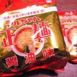 マルちゃん正麺(インスタントラーメン)が美味くて感動