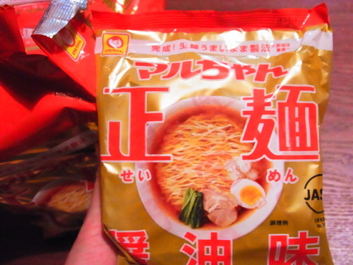 R1157538 マルちゃん 正麺(インスタントラーメン)が美味すぎて感動しました