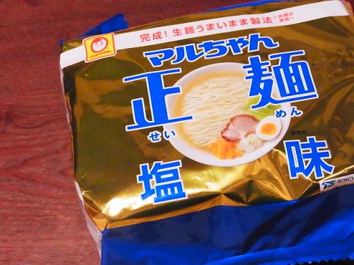 R1157546 マルちゃん 正麺(インスタントラーメン)が美味くて感動した