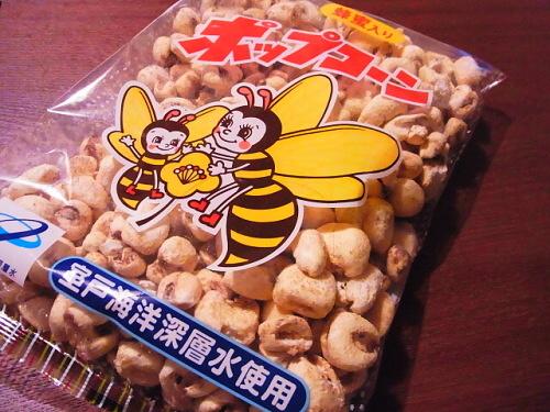 R1157562 パッケージが何かぐっときた、高知のポップコーン(蜂蜜入り)