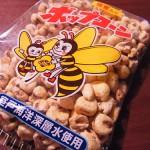 パッケージに何かぐっときた、高知の蜂蜜入りポップコーン