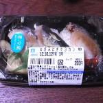 ローソンの寿司「お好みにぎり 3カン」炙り〆さばと秋刀魚