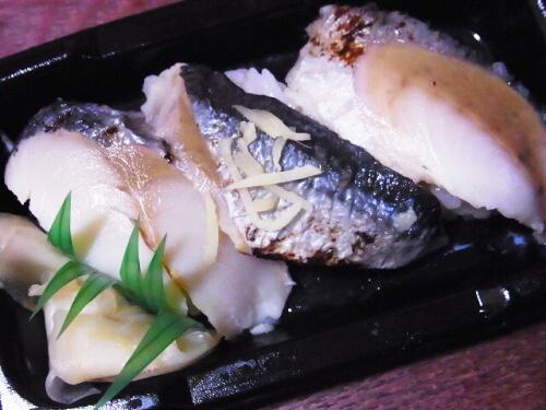 R1157776 ローソンの寿司「お好みにぎり 3カン」炙り〆さばと秋刀魚