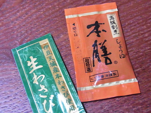 R1157778 ローソンの寿司「お好みにぎり 3カン」炙り〆さばと秋刀魚