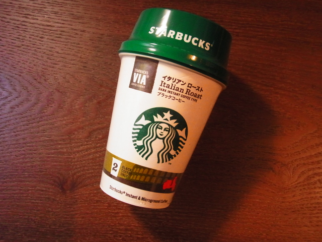 R1157801 コンビニで買った、スターバックスのインスタントコーヒー飲んだ