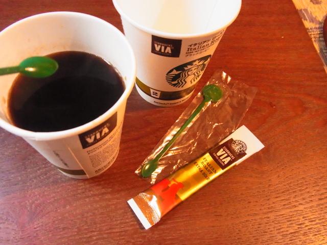 R1157804 コンビニで買った、スターバックスのインスタントコーヒー飲んだ
