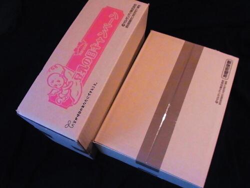 R1157817 マルサンアイの近所で買えない豆乳そいっちを飲んだ感想(甘い子供向け豆乳)