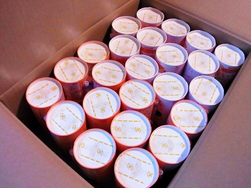 R1157818 マルサンアイの近所で買えない豆乳そいっちを飲んだ感想(甘い子供向け豆乳)