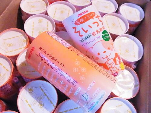 R115781 マルサンアイの豆乳の日キャンペーン