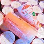 ひとつ上の豆乳も。マルサンアイ豆乳の日キャンペーン(2014年3月)