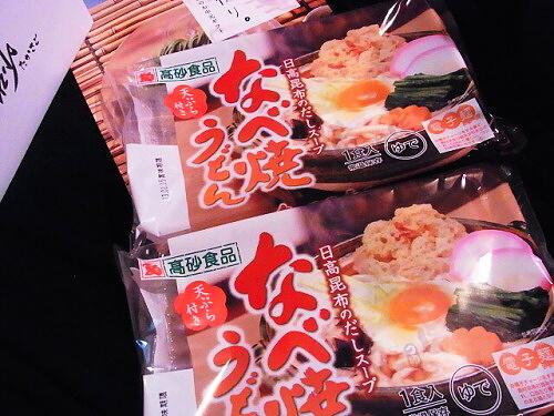 R1157828 青森ネタ!高砂食品の津軽なべ焼うどんでほっこりポカポカ