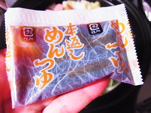 R1157837 青森ネタ!高砂食品の津軽なべ焼うどんでポカポカ