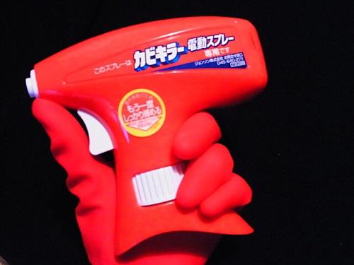 R1158003 カビをショォオオーッ!!!ってできる電動カビキラー買った。すごいぞ