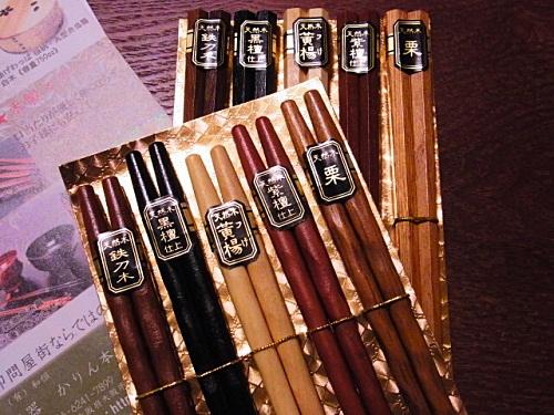 R1158049 漆器かりん本舗のお箸セット