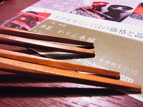 R1158052 漆器かりん本舗のお箸セット