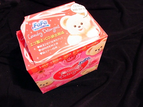 R1158267 ファーファの粉末洗濯洗剤は紙製のスプーンだった