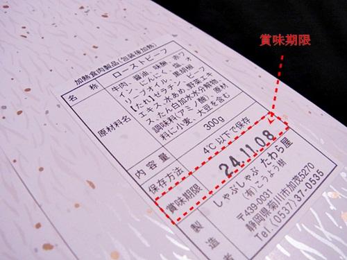 R1158363 美味しすぎてやばい。通販のローストビーフが美味しすぎます