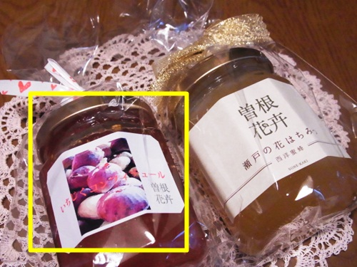 R1159135 香川三豊市の曽根花卉みかんは、この季節だけの味