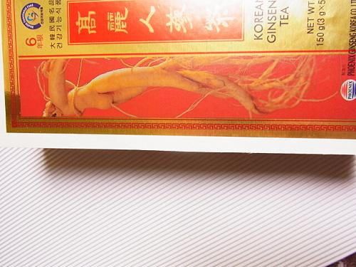 RIMG0005 [韓国土産]夫がマンドレイク買ってきたと思ったら、高麗人参茶だった