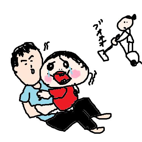 1歳児とお父ちゃん 4