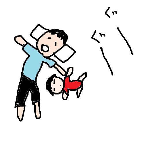 1歳児とお父ちゃん 5