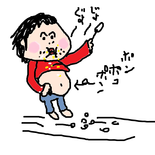 akachan153 自由に食べている1歳児