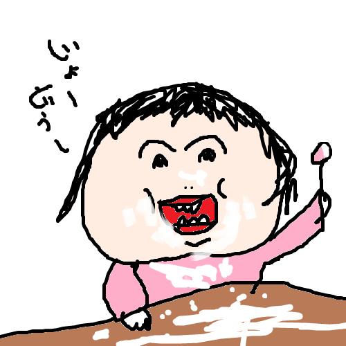 ヨーグルトを食べる1歳児