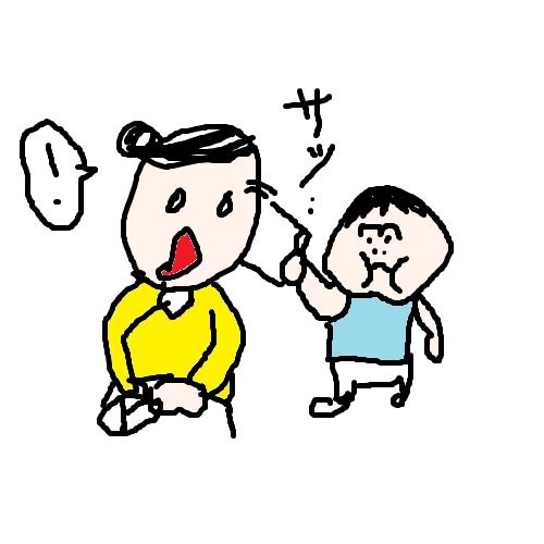 akachan95 1歳児のすばやさ