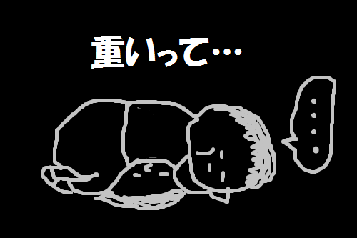 ijyo27 2歳児の寝かしつけ