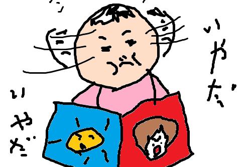 jijyo05 1歳半の娘、どんな絵本が好きなの?