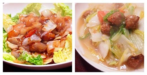 page-haku クックパッドのロゴにつられ、中華名菜「ねぎ塩肉だんご」買って作って食べた