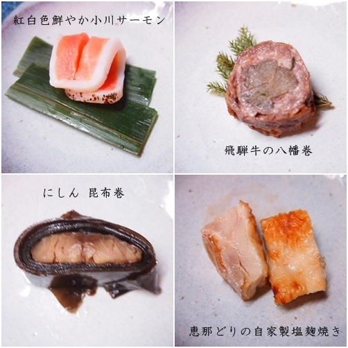 page-tikori-1 ちこり村 田舎の手作りおせちのお試しセット